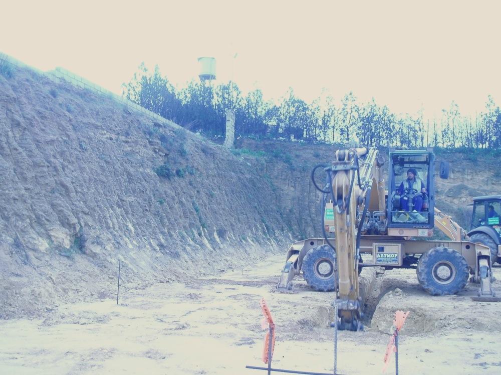 excavacionterrenoparanavesevillana